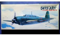 Модель пикирующего бомбардировщика Yokosuka D4Y3 Suisei / Judy, сборные модели авиации, 1:72, 1/72, Fujimi