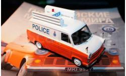 Ford Transit Mk I (Полицейские Машины Мира №26), масштабная модель, 1:43, 1/43, Полицейские машины мира, Deagostini