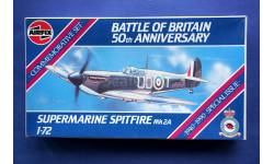 Модель истребителя Supermarine Spitfire Mk.IIa, сборные модели авиации, scale72, AIRFIX