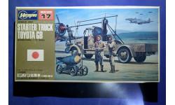 Модель японского аэродромного Starter Truck Toyota GB, сборная модель автомобиля, scale72, Hasegawa