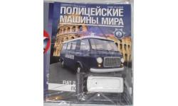 Полицейские машины мира №2, Fiat 238, Полиция Италии