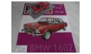 BMW 1602 / БМВ 1602 Польская журналка №139, масштабная модель, 1:43, 1/43