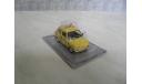 Fiat 126 P Pomoc Drogowa Польский спец.выпуск, масштабная модель, 1:43, 1/43, DeAgostini