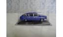 Tatra 603 / Татра 603 Zlota Kolekcja Auta PRL-u №39