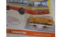 Autosan H9-03 Польская журналка Kultowe Autobusy PRL-u №1 Тестовая серия