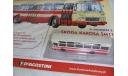 Skoda Karosa SM 11 Польская журналка Kultowe Autobusy PRL-u №2 Тестовая серия