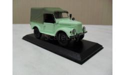 GAZ 69 / ГАЗ 69 Zlota Kolekcja Auta PRL-u №19