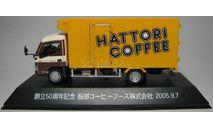 Toyota Dyna, (U400), 2005, 50th anniversary 'Hattori coffee foods company', 1/43, масштабная модель, 1:43