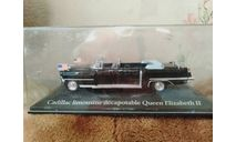 Cadillac limousine dcapotable Queen Elizabeth, масштабная модель, Norev/DeAgostini, scale43
