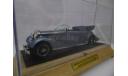EMC  Пивторак, масштабная модель, Mercedes-Benz, EMC Пивторак, scale43