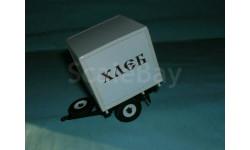 Прицеп-фургон 'Хлеб', масштабная модель, 1:43, 1/43, Агат/Моссар/Тантал, УАЗ