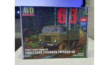 ГАЗ 66, сборная модель автомобиля, AVD Models, 1:43, 1/43