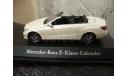 Mercedes-Benz E-Class Cabriolet (A207)