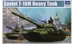 т-10м 1/35 Trumpeter 0554 модель бронетехника танк
