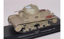 танк M 13/40 132 Divisione Corazzata Ariete El Ala5 1st DLM Quesnoy, масштабные модели бронетехники, scale43