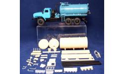 Кит машины вакуумной МВ-10КО УРАЛ, запчасти для масштабных моделей, NEVALGA, scale43