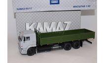 КАМАЗ-65117 бортовой, серый / зеленый, масштабная модель, 1:43, 1/43