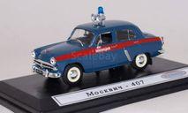 Москвич- милиция', масштабная модель, Конверсии мастеров-одиночек, scale43