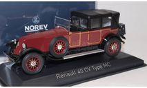 RENAULT 40 CV MC президента Франции Gaston Doumergue 1924 Maroon, масштабная модель, scale43