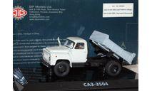 Саранский самосвал 3504, масштабная модель, ГАЗ, DiP Models, 1:43, 1/43