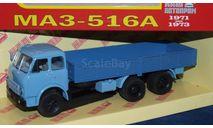 МАЗ 516А бортовой (1971-1973), сине-голубой, масштабная модель, 1:43, 1/43
