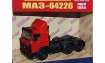 МАЗ 64226 седельный тягач (1989-1993), красный, масштабная модель, scale43