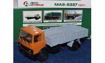 МАЗ 5337 бортовой ранняя кабина (1987),, масштабная модель, 1:43, 1/43
