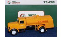 МАЗ-200 топливозаправщик ТЗ-200 Аэрофлот, масштабная модель, 1:43, 1/43