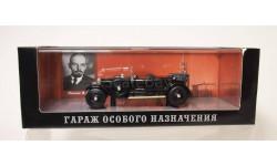 Персональный автомобиль В.И.Ленина, масштабная модель, DIP models, scale43, Rolls-Royce