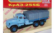 КРАЗ 255Б, масштабная модель, scale43