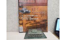 КВ-1Русские Танки, журнальная серия Русские танки (GeFabbri) 1:72, scale72