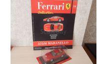 Ferrari 575M Maranello, журнальная серия Ferrari Collection (GeFabbri), scale43