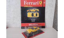 Ferrari 365 GTB/4 Daytona, журнальная серия Ferrari Collection (GeFabbri), scale43