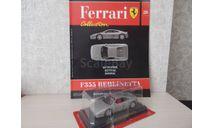 Ferrari F355 Berlinetta, журнальная серия Ferrari Collection (GeFabbri), scale43