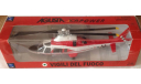 Agusta A109 1/43 Вертолет!, масштабная модель, 1:43, New-Ray