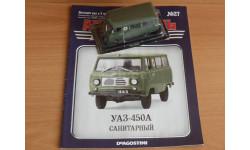 УАЗ - 450А. Военный-санитарный.