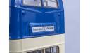 Троллейбус ЯТБ-3 1939 г. (синий/бежевый), масштабная модель, scale43, ULTRA Models