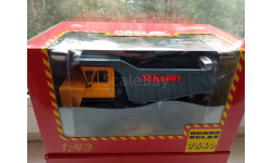 Н0041 БЕЛАЗ-7540 самосвал,желтый / серый, масштабная модель, scale43, Наш Автопром