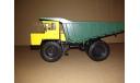 Н0081 БЕЛАЗ-548А самосвал, желтый / зеленый, масштабная модель, 1:43, 1/43, Наш Автопром