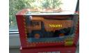 Н0101 БЕЛАЗ-7548 самосвал, желтый, масштабная модель, 1:43, 1/43, Наш Автопром