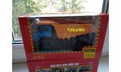 Н0102 БЕЛАЗ-7548 самосвал, синий / желтый, масштабная модель, 1:43, 1/43, Наш Автопром