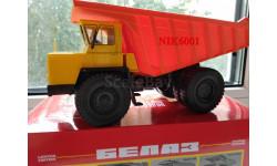 Н0111 БЕЛАЗ-7525 самосвал, желтый / оранжевый, масштабная модель, 1:43, 1/43, Наш Автопром