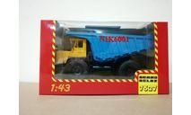 Н0122 БЕЛАЗ-7527 самосвал, желтый / синий, масштабная модель, 1:43, 1/43, Наш Автопром