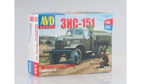 1024AVD Топливозаправщик ТЗ-151 (ЗиС-151), сборная модель автомобиля, 1:43, 1/43, Автомобиль в деталях (by SSM)