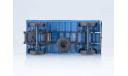102446 Прицеп МАЗ-8926 с тентом, масштабная модель, 1:43, 1/43, Автоистория (АИСТ)