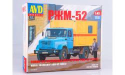 1213KIT Сборная модель Ремонтно-жилищная мастерская РЖМ-52 (4333), сборная модель автомобиля, 1:43, 1/43, AVD Models, ЗИЛ