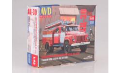 1263KIT Сборная модель Пожарная автоцистерна АЦ-30(53)-106А, сборная модель автомобиля, 1:43, 1/43, Автомобиль в деталях (by SSM), ГАЗ