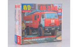 1268AVD Сборная модель АЦ-3-40 (КАМАЗ-43502)