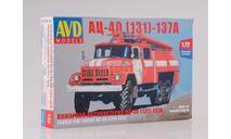 1288AVD Сборная модель АЦ-40(131)-137А, сборная модель автомобиля, 1:72, 1/72, Автомобиль в деталях (by SSM), ЗиЛ