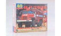 1298AVD Сборная модель Пожарная цистерна АЦ-40 (Урал-375) Ц1А, масштабная модель, 1:43, 1/43, Автомобиль в деталях (by SSM)